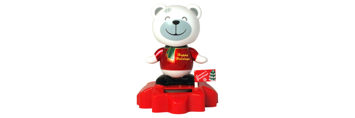 Happy Holiday Solar Dancing Bear